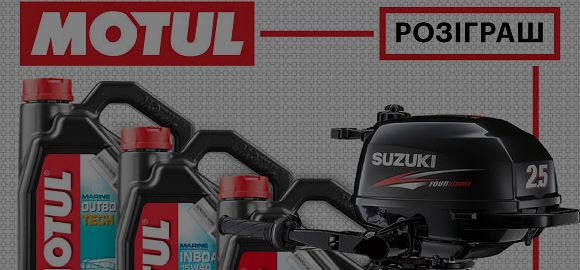 Розіграш двигуна Suzuki DF2.5S