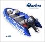 Надувная лодка Adventure Master II M-400 - фото 4