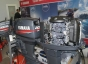 Лодочный мотор Yamaha 40XMHS - фото 2