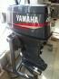Лодочный мотор Yamaha 40VEOS - фото 2