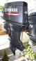 Лодочный мотор Yamaha 40VEOS - фото 3