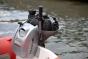 Лодочный мотор Honda BF2.3SCHU - фото 5