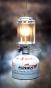 Лампа газовая Kovea KL-2905 Helios - фото 3