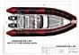 Надувная лодка Adventure Vesta V-550 RIB - фото 18