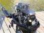 Лодочный мотор Parsun F15 AFWS - фото 2