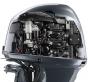 Лодочный мотор Yamaha F70AETL - фото 4