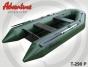 Надувная лодка Adventure T-290PN - фото 2