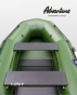 Надувная лодка Adventure T-290PN - фото 5
