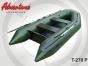 Надувная лодка Adventure T-270PN - фото 5