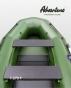 Надувная лодка Adventure T-270PN - фото 8