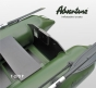 Надувная лодка Adventure T-270PN - фото 9