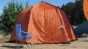 Палатка-шатер SOL Mosquito - фото 3