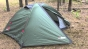 Палатка Hannah Serak Al - фото 7