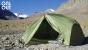 Палатка Pinguin Aero 3 - фото 2