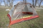 Палатка Marmot Catalyst 2P - фото 10