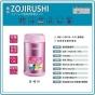 Термос для еды Zojirushi 0,75 л - фото 1