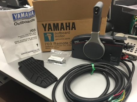 Коммандер для лодочных моторов Yamaha 703