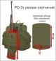 Рюкзак охотничий Acropolis РМ-3T - фото 2