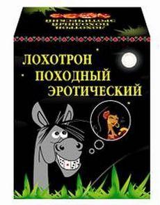 """Набор Expedition """"Лохотрон походный эротический"""""""