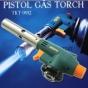 Резак газовый Kovea TKT-9912 - фото 2