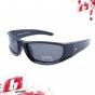 Солнцезащитные очки Brenda G2930-01 - фото 1
