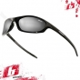 Солнцезащитные очки Brenda G2917-04 - фото 1