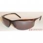 Солнцезащитные очки Brenda 19887-C2 - фото 1