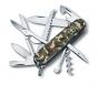 Нож Victorinox 1.3713.94 Huntsman - фото 1