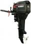 Лодочный мотор Hidea D15 FHS - фото 1