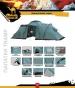 Палатка Tramp Anaconda v2 - фото 10