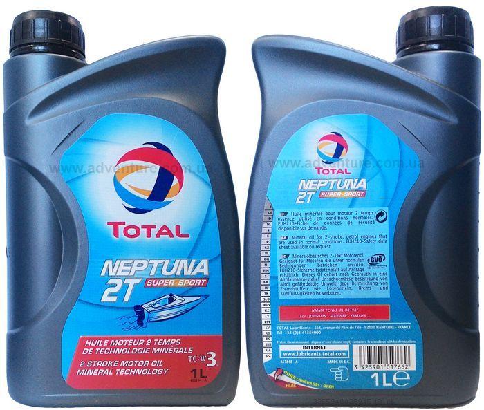 Масло моторное Total Neptuna 2T Supersport TC-W3 1 литр - фото 2