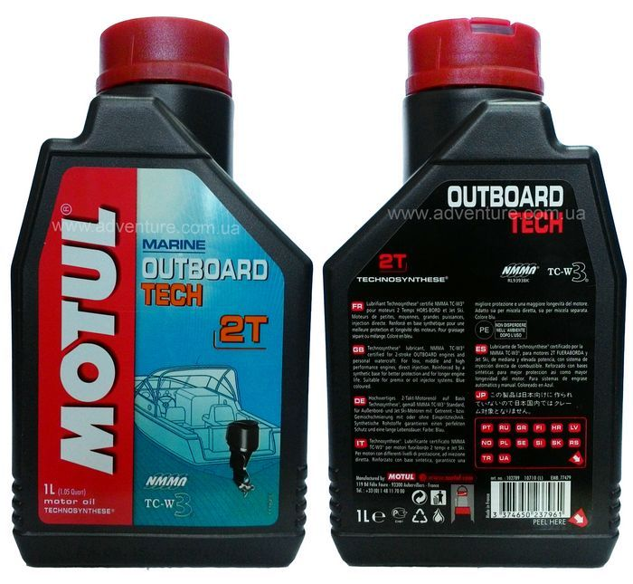 Масло моторное Motul Outboard Tech 2T TC-W3 1 литр - фото 2