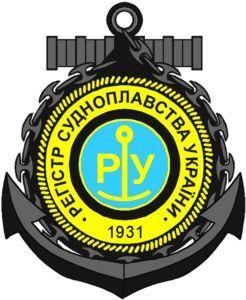Регистрация лодок в Украине