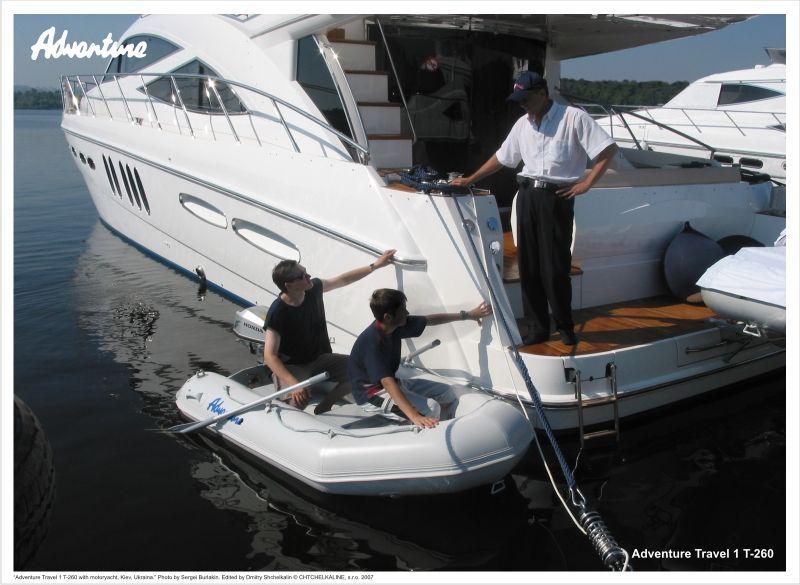Надувная лодка Adventure Travel T-260 - фото 2