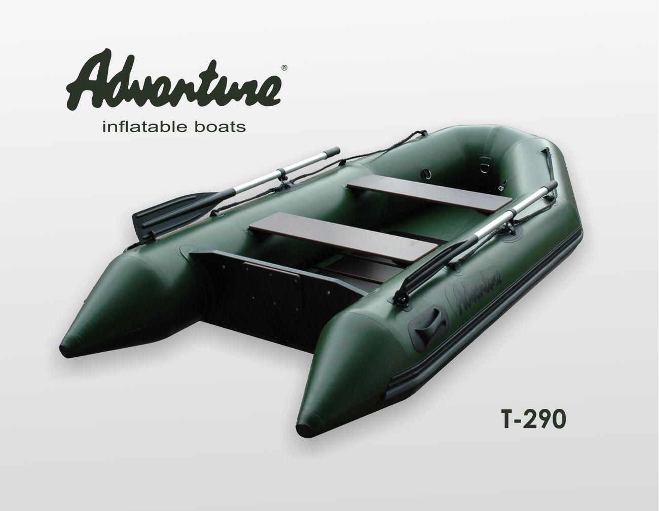 Надувная лодка Adventure Travel T-290 - фото 1