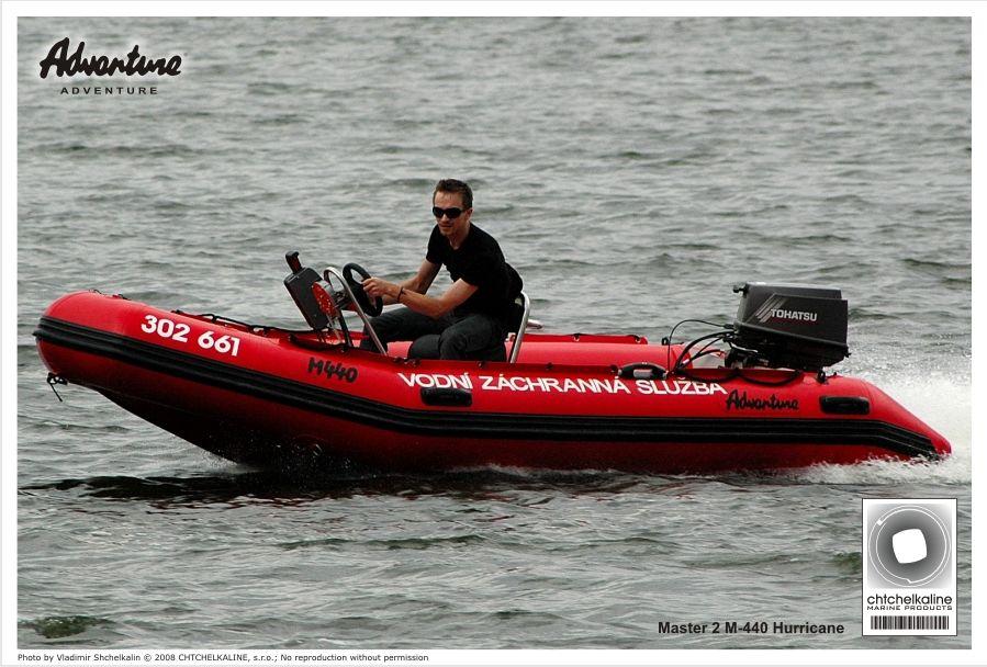 Надувная лодка Adventure Master II M-440 - фото 4