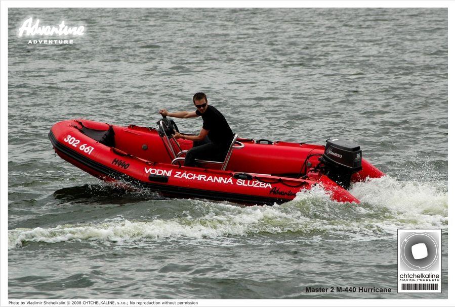 Надувная лодка Adventure Master II M-440 - фото 5