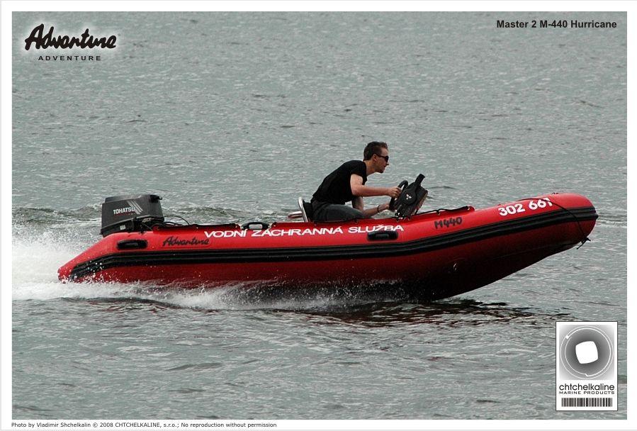Надувная лодка Adventure Master II M-440 - фото 6