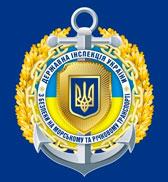 Укрморрічінспекція або Державна інспекція України з безпеки на морському та річковому транспорті