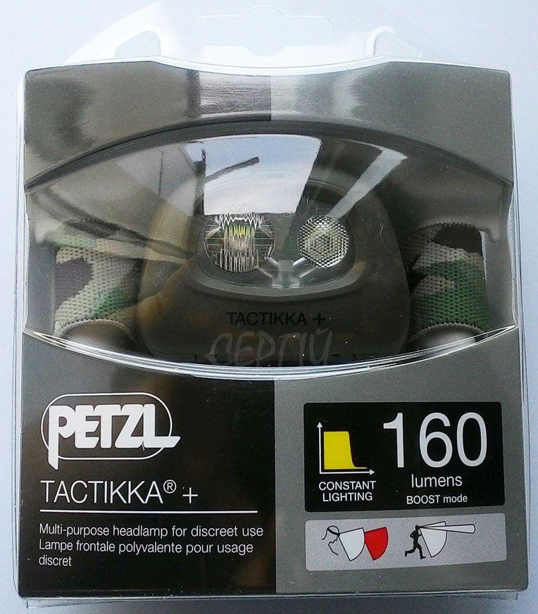 Налобный фонарь Petzl TACTIKKA + - фото 14