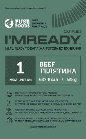 М'ясна консерва Fuse Foods Я Mready Beef - фото 4