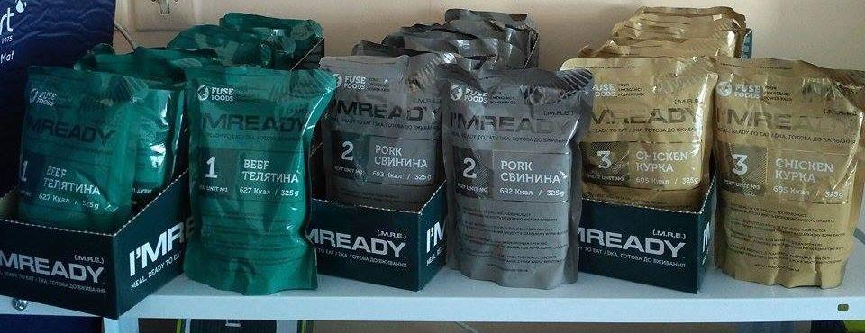 М'ясна консерва Fuse Foods Я Mready Beef - фото 6