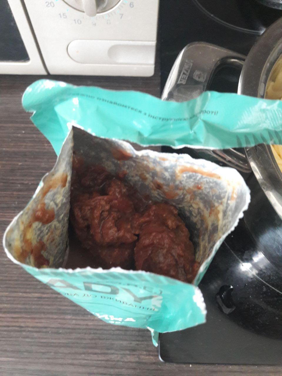 М'ясна консерва Fuse Foods Я Mready Beef - фото 2