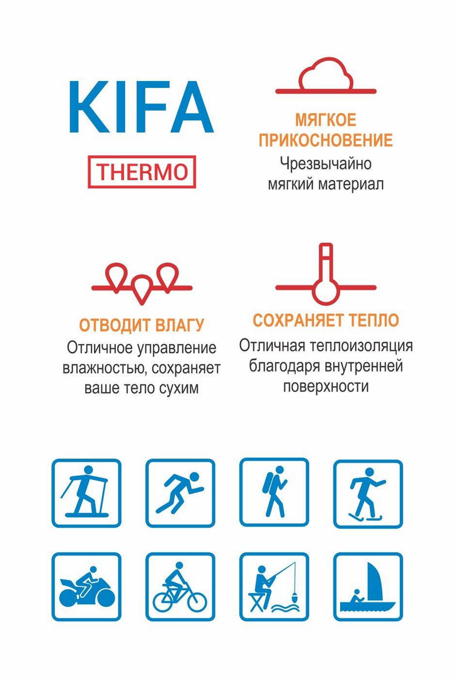 Термобелье женское комплект Kifa КЖ-5234А - фото 7