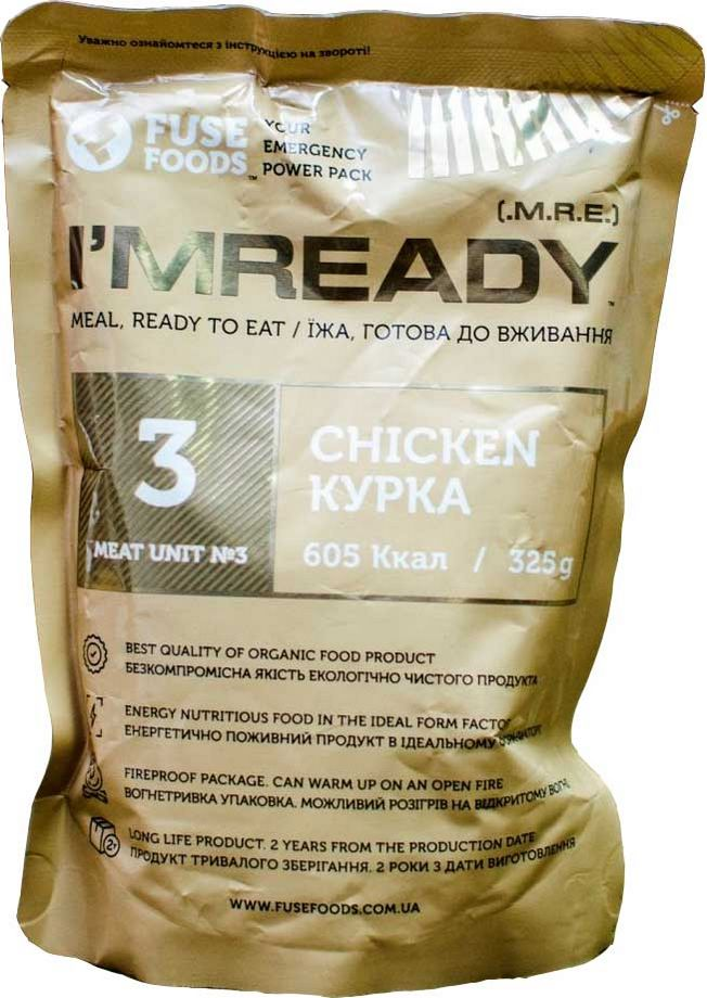 Готовое блюдо Мясо курица Fuse Foods I'Mready Chicken
