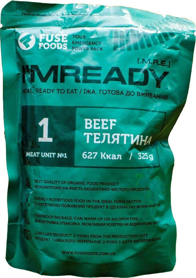 Готовое блюдо Мясо говядина Fuse Foods I'Mready Beef
