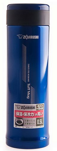 Термос Zojirushi Stainless Mug 0,5 л