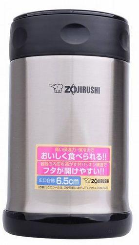 Термос для еды Zojirushi 0,5 л