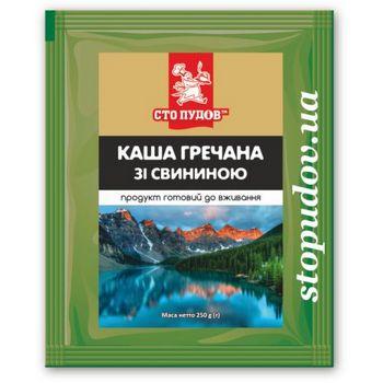 Готовое блюдо Каша гречневая со свининой Сто Пудов