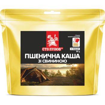 Каша пшеничная со свининой Сто Пудов